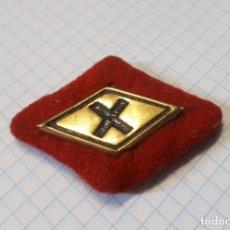 Militaria: ROMBO DE DEFENSA QUÍMICA, DE TELA. Lote 179245661