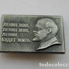 Militaria: INSIGNIA LENIN, URSS, SOVIÉTICA.. Lote 180425531