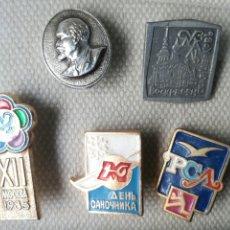 Militaria: LOTE DE 5 PINS INSIGNIAS RUSIA UNION SOVIETICA. Lote 180842461
