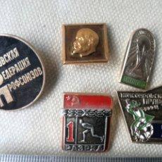 Militaria: LOTE DE 5 PINS INSIGNIAS RUSIA UNION SOVIETICA. Lote 180843122