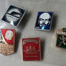 Militaria: LOTE DE 5 PINS INSIGNIAS RUSIA UNION SOVIETICA. Lote 180846293