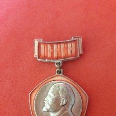 Militaria: MEDALLA SOVIÉTICA DE LENIN. Lote 182529501