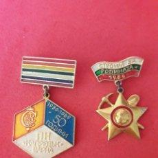 Militaria: MEDALLAS BULGARIA COMUNISTA. Lote 182532095