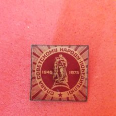 Militaria: INSIGNIA SOVIÉTICA-WW2. Lote 182532587