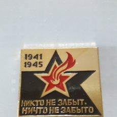 Militaria: INSIGNIA SOVIÉTICA WW2. Lote 182648556