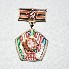 Militaria: INSIGNIA ,PIN .20 ANIVERSARIO DEL VICTORIA.URSS. Lote 182901406
