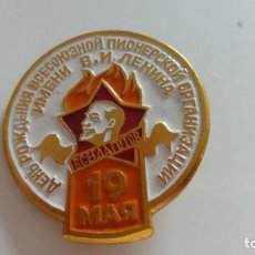 Militaria: INSIGNIA LENIN. CUMPLEAÑOS DEL KOMSOMOL. URSS.. Lote 183459978