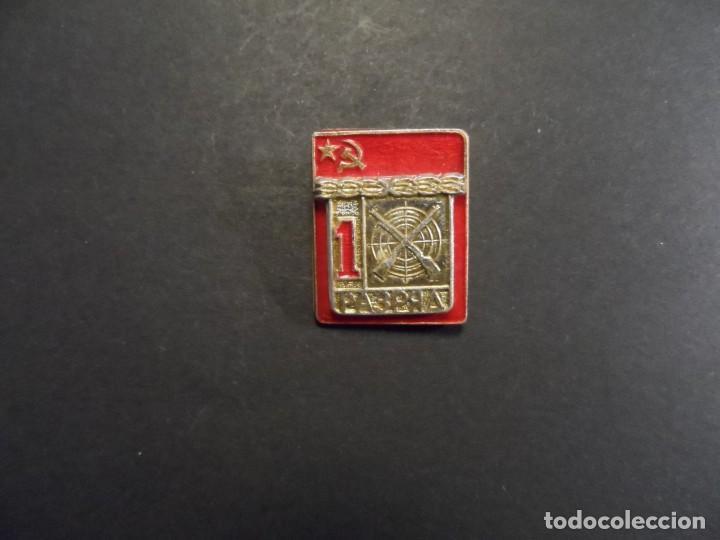 INSIGNIA DE SOLAPA TIRADOR 1ª CATEGORIA. URSS. SIGLO XX (Militar - Insignias Militares Extranjeras y Pins)