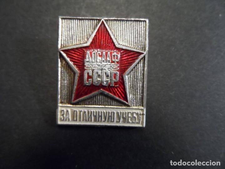 INSIGNIA DE SOLAPA . URSS. SIGLO XX (Militar - Insignias Militares Extranjeras y Pins)