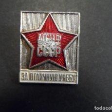 Militaria: INSIGNIA DE SOLAPA . URSS. SIGLO XX. Lote 183598772