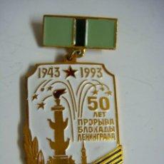Militaria: MEDALLA RUSA. Lote 184817955