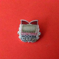 Militaria: INSIGNIA MILITAR RUSA COMUNISTA SOVIETICA. Lote 186415158
