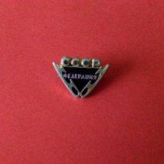 Militaria: INSIGNIA MILITAR RUSA COMUNISTA SOVIETICA CCCP. Lote 186415892