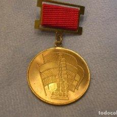 Militaria: RARA Y BONITA MEDALLA. TELON DE ACERO. URSS.. Lote 187638850