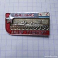 Militaria: INSIGNIA MARINA SOVIÉTICA. TASHKENT. URSS.. Lote 188770555