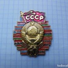 Militaria: INSIGNIA SOVIETICA. URSS. BANDERA. . Lote 188770642