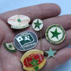Militaria: 7 INSIGNIAS ESPERANTO. Lote 190089208