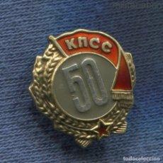 Militaria: URSS. INSIGNIA DE LOS 50 AÑOS DEL PARTIDO COMUNISTA.. Lote 190280420