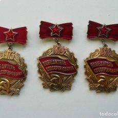 Militaria: URSS 3 DISTINTIVOS GANADOR DE COMPETICIÓN SOCIALISTA 1973 1974 1975. Lote 190878751