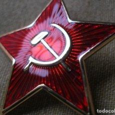 Militaria: INSIGNIA DE ESTRELLA SOVIETICA CON PIN POSTERIOR.. Lote 190933452