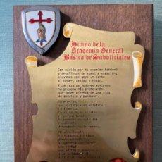Militaria: ANTIGUO HIMNO ACADEMIA GENERAL BÁSICA SUBOFICIALES . Lote 191594276