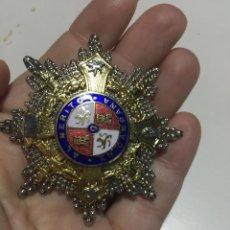 Militaria: CRUZ DE GUERRA AL MÉRITO EN CAMPAÑA. AÑOS 80 (CASA MEDINA). Lote 194198398