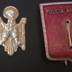 Militaria: DISTINTIVO DE PECHO DE LA POLICÍA ARMADA FALTAN LAS PATILLAS DEL ÁGUILA. Lote 194369762