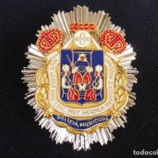 Militaria: ANTIGUA PLACA DE PECHO DE SEVILLA. Lote 194502345