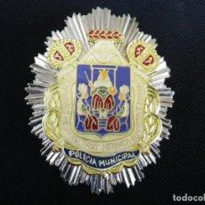 Militaria: ANTIGUA PLACA DE PECHO DE SEVILLA. Lote 194502431