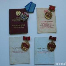 Militaria: URSS LOTE DE ORDEN DE BANDERA ROJA DE TRABAJO Y MEDALLAS (CON DOCUMENTOS). Lote 194536817