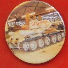 Militaria: T-34.85 MUSEO DE OVERLOON EN HOLANDA. CHAPA NUEVA DE 57 MM. Lote 194751875
