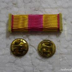 Militaria: PASADOR MEDALLA MILITAR GUARDIA CIVIL. PREMIO A LA CONSTANCIA EN SERVICIO. DOBLE PIN. Lote 194882076