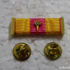 Militaria: PASADOR MEDALLA MILITAR GUARDIA CIVIL. PREMIO A LA CONSTANCIA EN SERVICIO. ORO CRUZ SANTIAGO. Lote 194882825