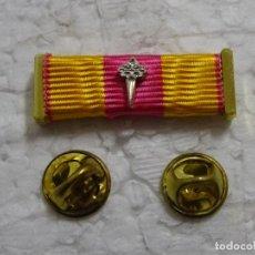 Militaria: PASADOR MEDALLA MILITAR GUARDIA CIVIL. PREMIO A LA CONSTANCIA EN SERVICIO. PLATA CRUZ SANTIAGO. Lote 194882865