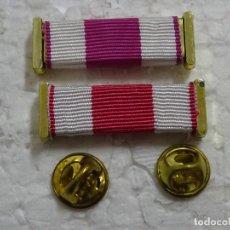 Militaria: 2 PASADORES DE MEDALLA MEDALLA MILITAR. CRUZ DE SAN HERMENEGILDO. MÉRITO MILITAR. EJÉRCITO ESPAÑOL.. Lote 194883338
