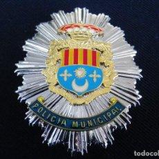 Militaria: PLACA DE PECHO DE ARCHENA ( MURCIA ). Lote 194949851