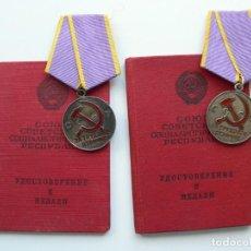 Militaria: URSS LOTE DE DOS MEDALLAS CON DOCUMENTOS DE CONCESIÓN. Lote 195140408