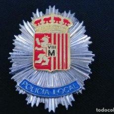 Militaria: PLACA DE PECHO DE UTEBO ( ZARAGOZA ). Lote 195307608