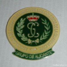 Militaria: GUARDIA CIVIL PLACA ANTIGUOS ALUMNOS ALICANTE. Lote 195504151