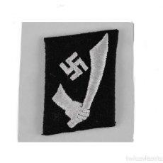 Militaria: INSIGNIA-PARCHE DE TELA PARA CUELLO . ALEMANIA SS.. Lote 195872008