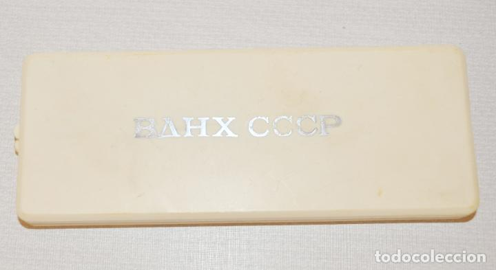 Militaria: Juego de insignias sovieticas con caja original.Soviet Exhibition Center.URSS - Foto 4 - 196785770