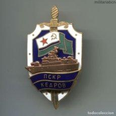 Militaria: URSS. INSIGNIA NAVAL DEL KGB DE GUARDIA DE FRONTERAS. NAVÍO PSKR KEDROV.. Lote 196903336