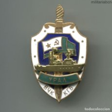 Militaria: URSS. INSIGNIA NAVAL DEL KGB DE GUARDIA DE FRONTERAS. NAVÍO URAL. Lote 196904696