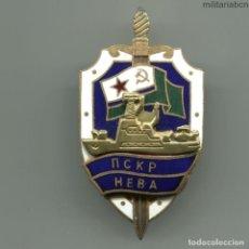 Militaria: URSS. INSIGNIA NAVAL DEL KGB DE GUARDIA DE FRONTERAS. NAVÍO PSKP NEVA.. Lote 196904816