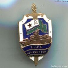 Militaria: URSS. INSIGNIA NAVAL DEL KGB DE GUARDIA DE FRONTERAS. NAVÍO PSKP MENZHINSKY.. Lote 196905008