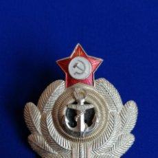 Militaria: INSIGNIA MILITAR NAVAL EPOCA SOVIETICA PARA GORRA. Lote 196941953
