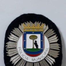 Militaria: PLACA DE POLICIA MUNICIPAL. Lote 197667290