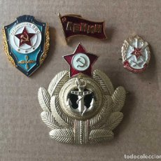 Militaria: LOTE SOVIETICO URSS RUSIA. Lote 197953878
