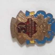 Militaria: INSIGNIA PECHO 50 AÑOS LIBERACION DE UKRANIA. Lote 198561780