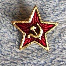 Militaria: INSIGNIA ESTRELLA ROJA HOZ MARTILLO - CCCP URSS UNION SOVIETICA RUSIA COMUNISMO PIN DE LA LIBERTAD.. Lote 198914230
